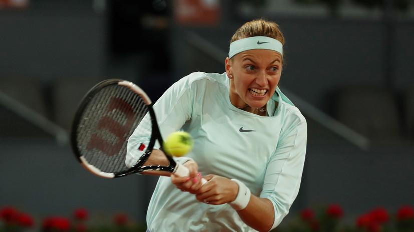 Теннисистка Квитова снялась с «Ролан Гаррос» из-за травмы