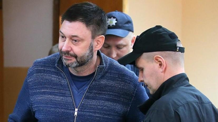 Верховный суд Украины не удовлетворил кассацию защиты Вышинского