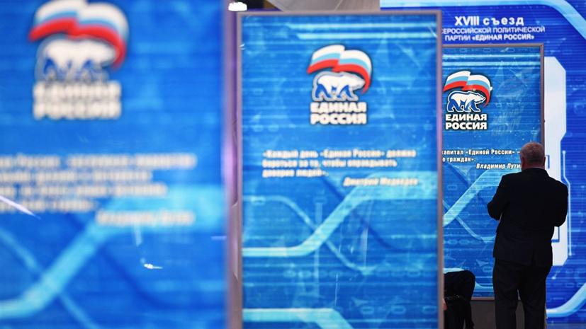 Чиновника из Хакасии Зайцева исключат из ЕР после ЧП с журналистом