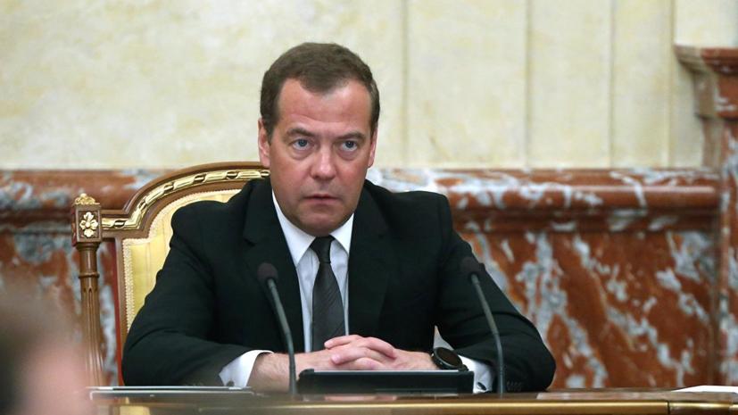 Медведев подписал постановление об отмене внутрисетевого роуминга