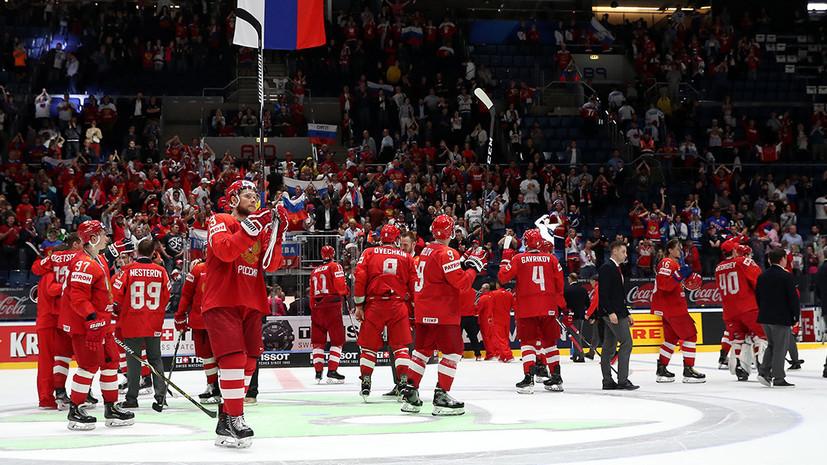 Глава IIHF считает, что на ЧМ-2019 была лучшая сборная России за всё время
