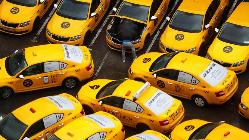 Под присмотром ГЛОНАСС: таксистам в России хотят запретить сверхурочную работу