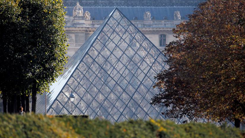 Парижский Лувр закрыли из-за забастовки на 27 мая