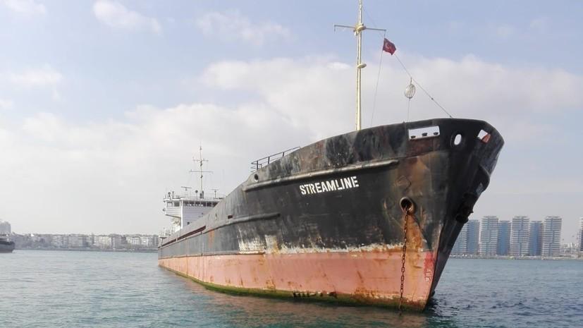 В Россию вернулись моряки с задержанного в Стамбуле судна