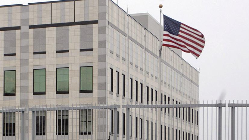 В посольстве США предупредили о росте преступности на Украине