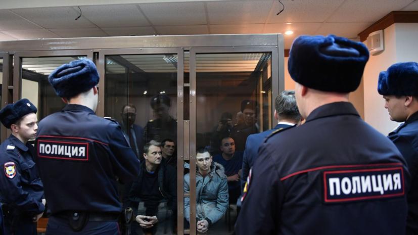 Мосгорсуд признал законным продление ареста украинских моряков