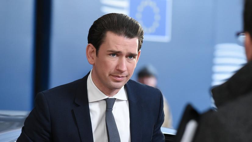 Парламент Австрии вынес вотум недоверия Курцу