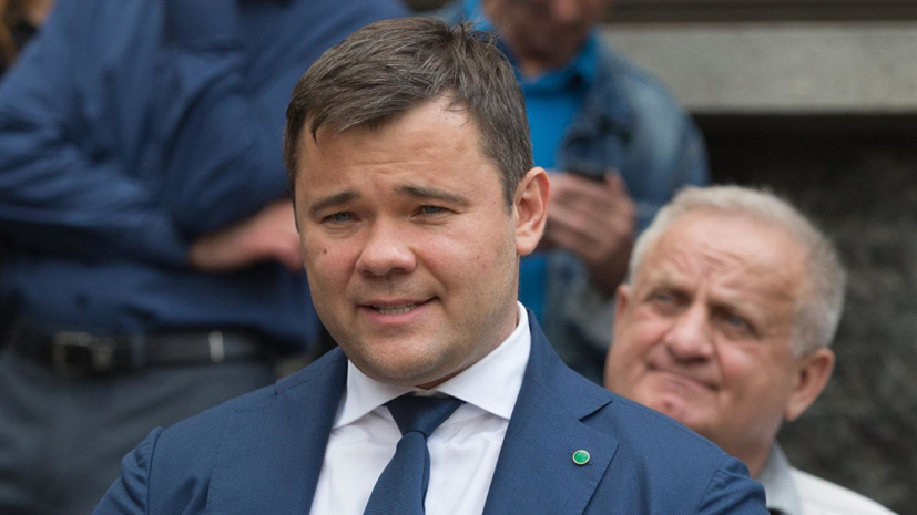 Верховный суд Украины зарегистрировал иски против назначения Богдана