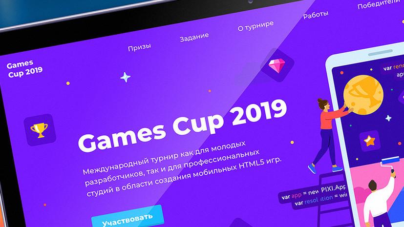 «ВКонтакте» и «Одноклассники» запустили турнир для создателей мобильных игр