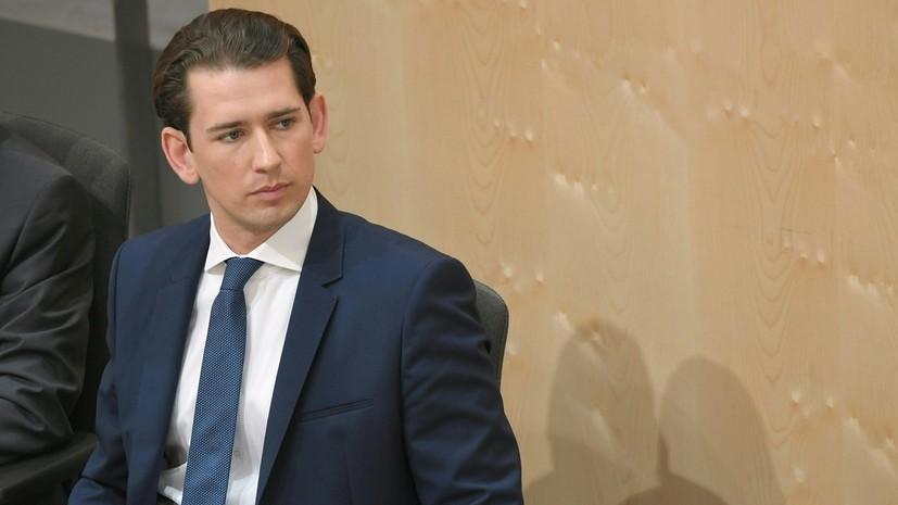 «Беспрецедентный случай»: парламент Австрии вынес вотум недоверия правительству Себастьяна Курца