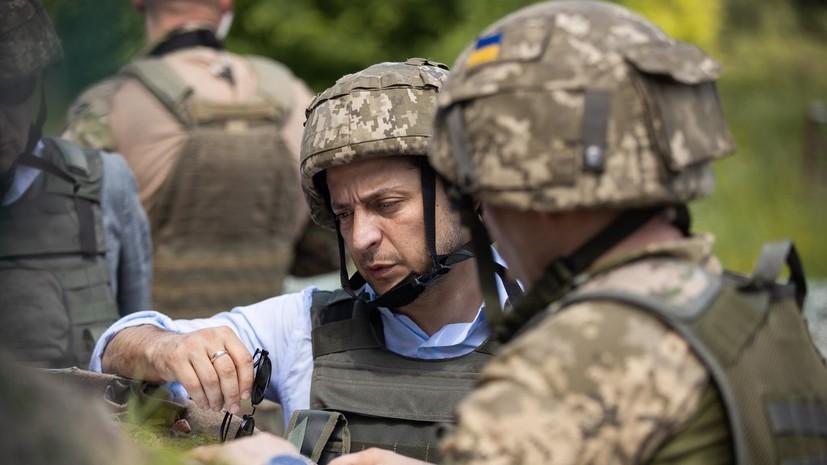 «Президент мира на словах»: Зеленский впервые посетил Донбасс в статусе главы государства