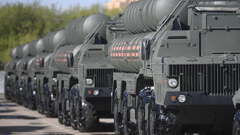 В Турции ожидают прибытия персонала из России для установки С-400