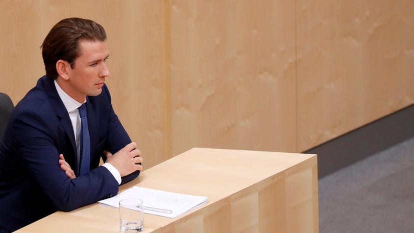 Австрийская народная партия Курца победила на выборах в Европарламент