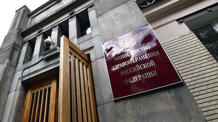 Основатель системы ОМС оценил изменение правил медицинского страхования