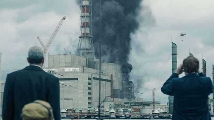 «История с универсальной значимостью»: как HBO рефлексирует над катастрофой в Чернобыле
