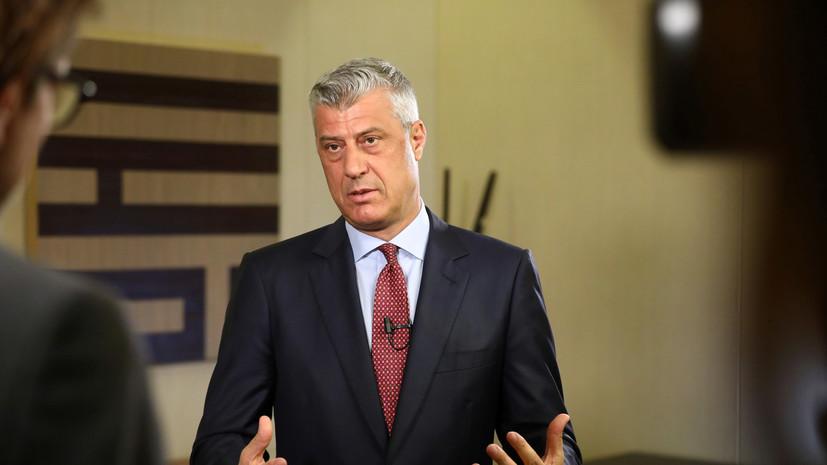 Лидер Косова рассказал о задержании россиянина