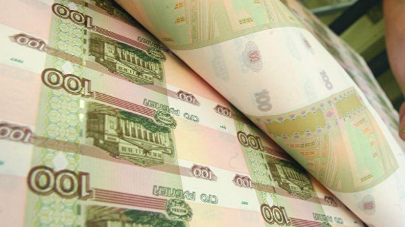 ЦБ начал применять на сторублёвых банкнотах новое покрытие