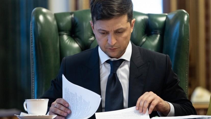 Зеленский назначил нового секретаря СНБО Украины