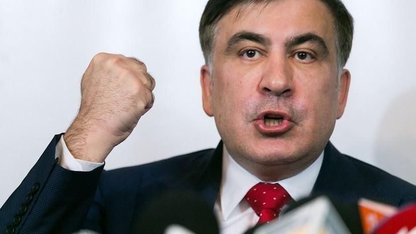 В Госдуме оценили решение Зеленского вернуть Саакашвили гражданство