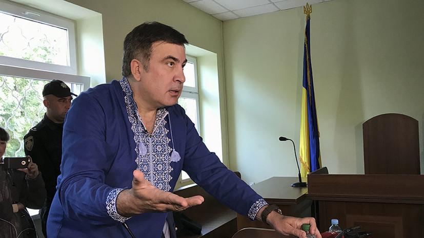 «Удобен президенту»: Зеленский отменил указ Порошенко о лишении Саакашвили украинского гражданства