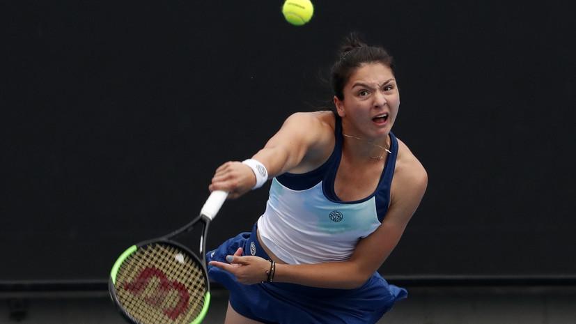 Блинкова обыграла Гаспарян в первом круге «Ролан Гаррос»