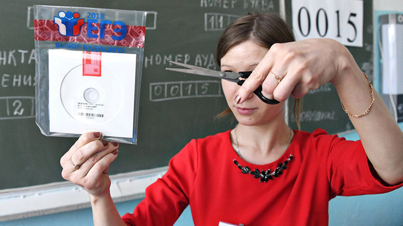 In one of the schools of the Penza region during the exam