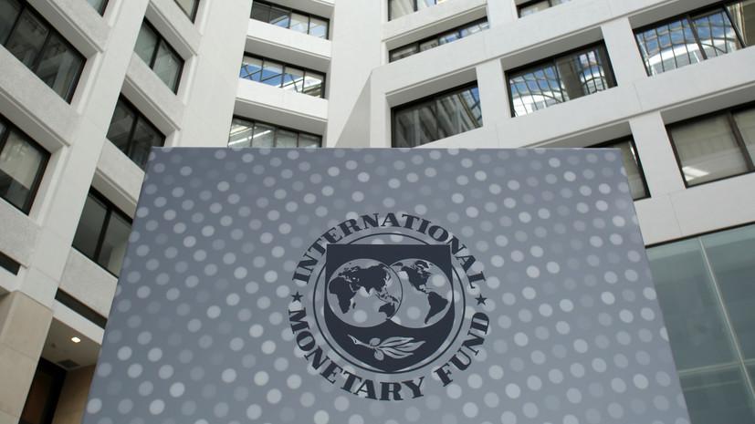 Украина договорилась с МВФ о подготовке новой программы сотрудничества