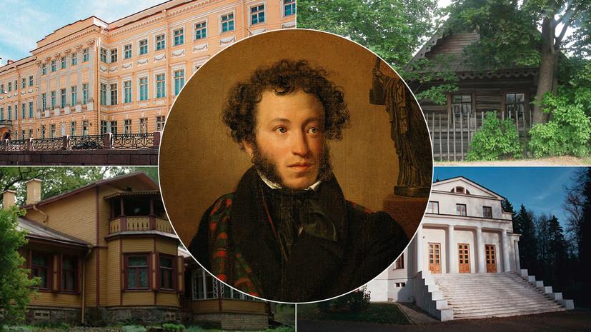 пушкин наше все фото классический английский
