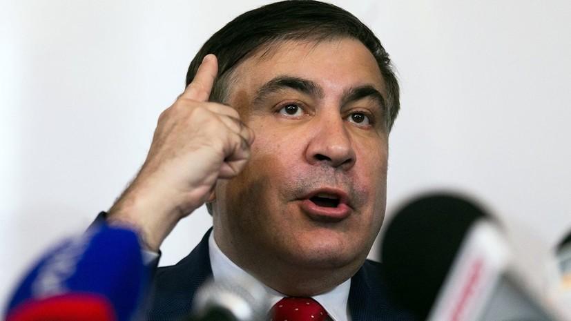 Саакашвили заявил о намерении сделать Украину ведущей страной в Европе