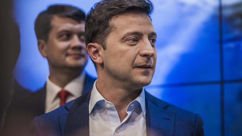 Зеленский назвал МВФ надёжным партнёром Украины