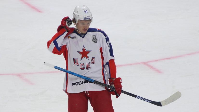 Форвард ЦСКА Капризов стал лучшим снайпером КХЛ в сезоне-2018/19
