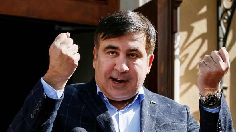 Партия «Слуга народа» не включит Саакашвили в списки на выборы в Раду