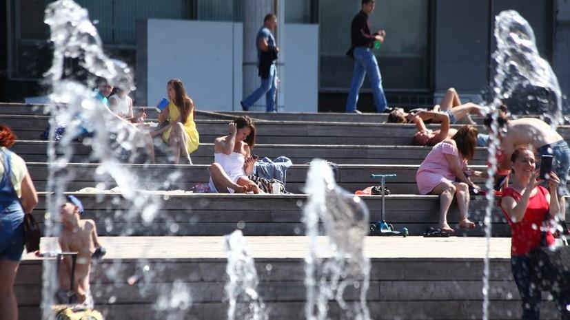 МЧС выпустило экстренное предупреждение из-за жары в Москве