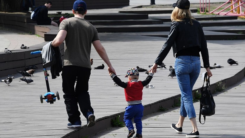 Родительский комитет поддержал идею отцовского капитала в России