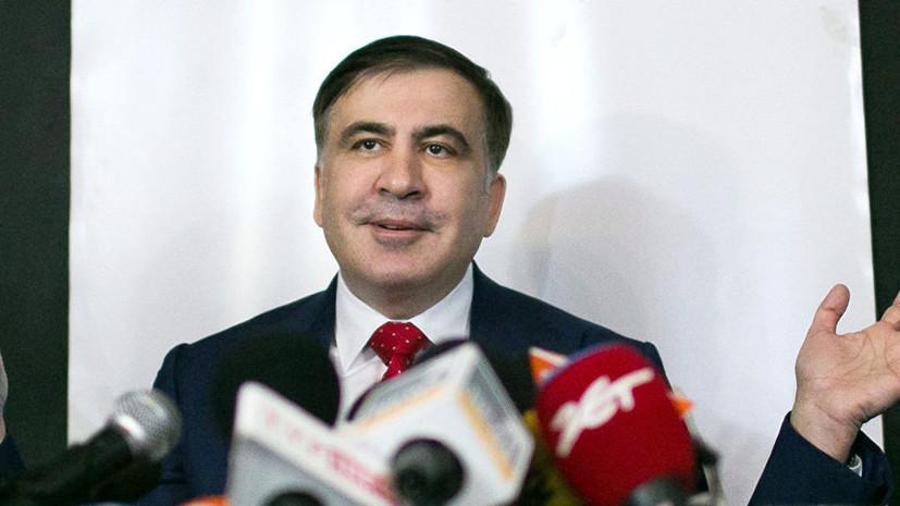 Саакашвили сообщил, что Порошенко трижды предлагал ему стать премьером