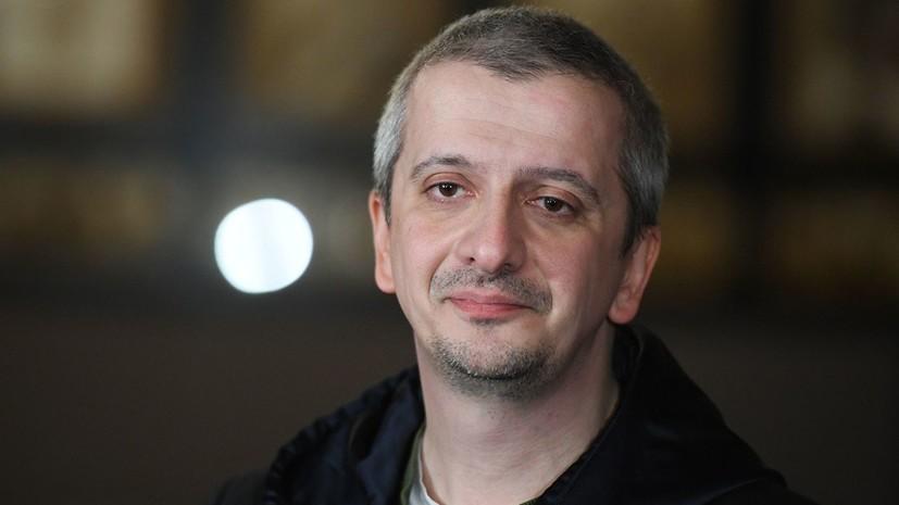 Богомолов прокомментировал назначение худруком Театра на Малой Бронной