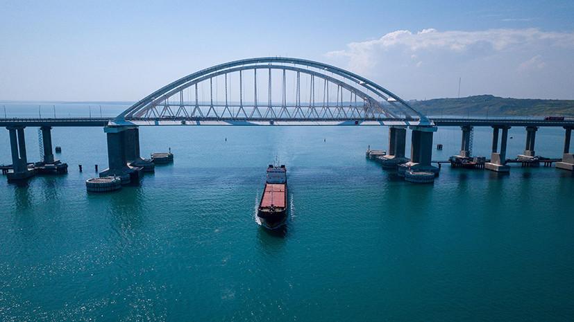 «Высокий провокационный потенциал»: в России оценили возможные диверсии Украины против Крымского моста