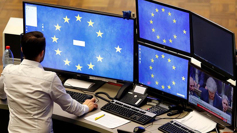 Европейское колебание: с чем связана тревожность инвесторов на биржах ЕС