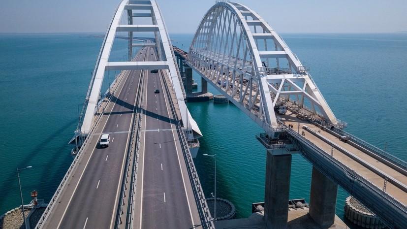 Первые поезда по Крымскому мосту поедут в Москву и Петербург