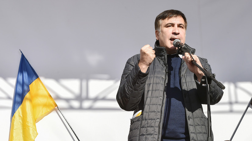 Партия Саакашвили планирует участвовать в выборах в Верховную раду