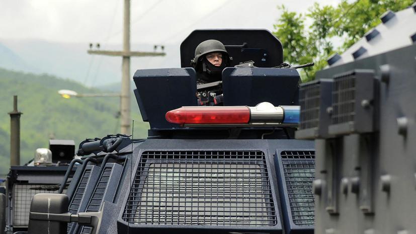 В Косове потребуют отозвать иммунитет у российского сотрудника ООН