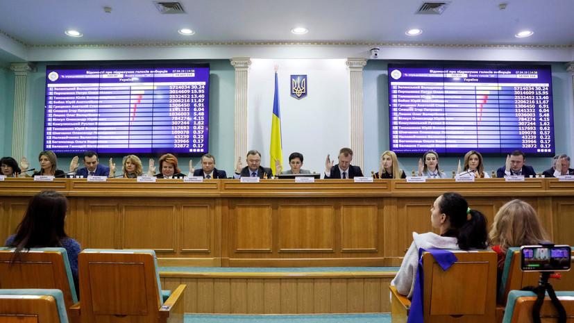 ЦИК зарегистрировала первого кандидата на выборах в Раду