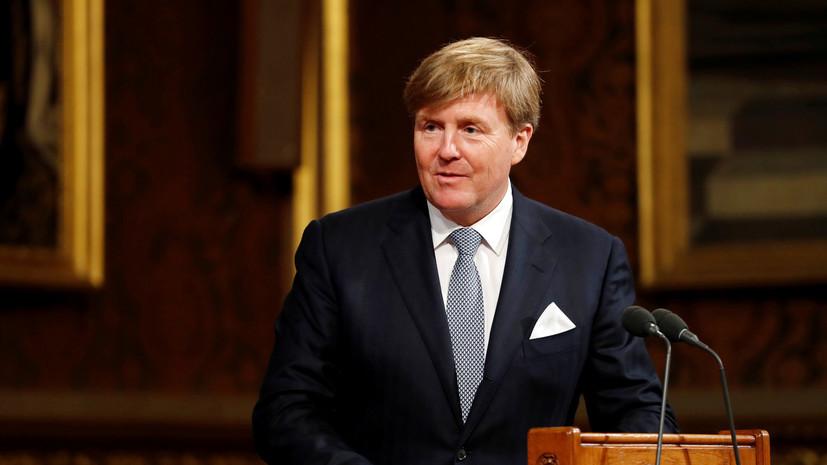 Король Нидерландов пригласил Трампа на празднование годовщины битвы на Шельде