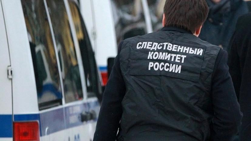 СК возбудил дело по факту обстрела мирных жителей ДНР с беспилотника