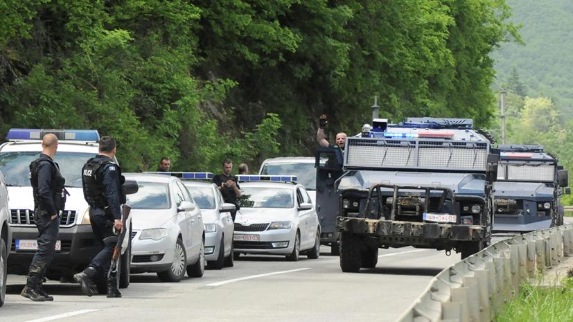 СК начал проверку после нападения на российского сотрудника ООН в Косове