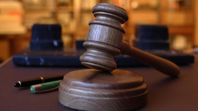 Суд арестовал напавшего на школьницу в Вольске подростка