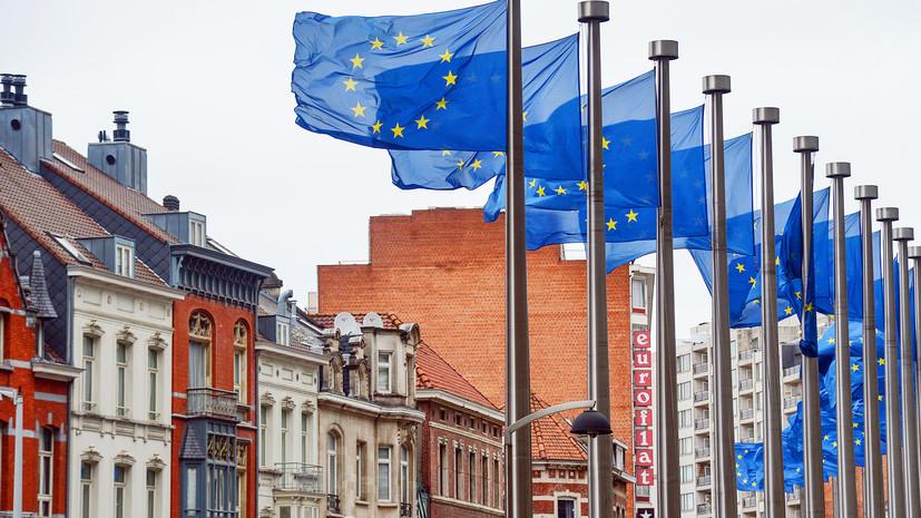 Концепция изменилась: как европейские политики борются за ключевые посты в руководящих структурах ЕС