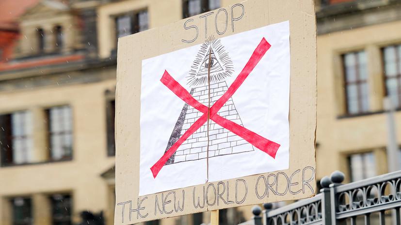 Слёт глобалистов: чего ждать от ежегодного собрания Бильдербергского клуба