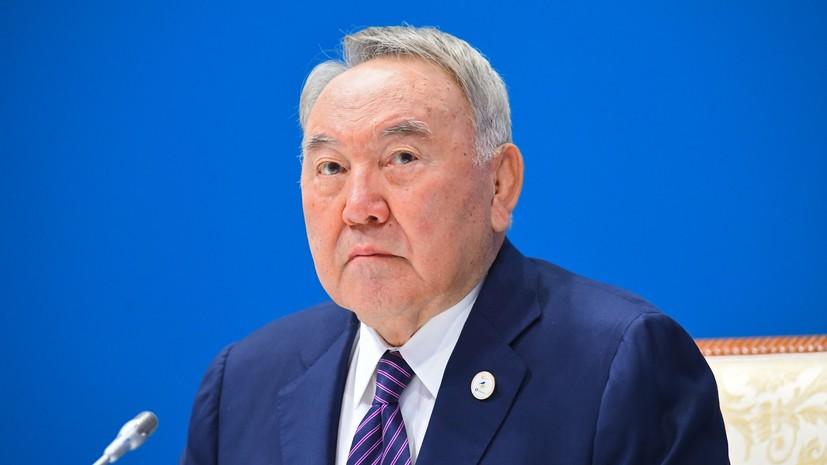 Назарбаеву присвоили статус «Почётный сенатор»