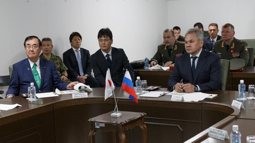 Шойгу надеется на плодотворное сотрудничество с Японией в эру Рэйва